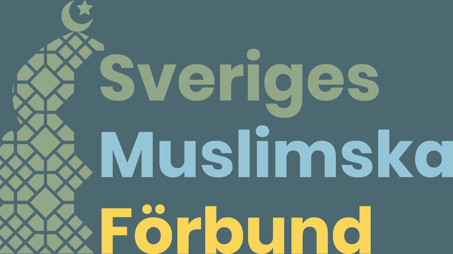 SMF Islam Logo